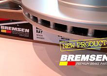 bremsen-disques.png